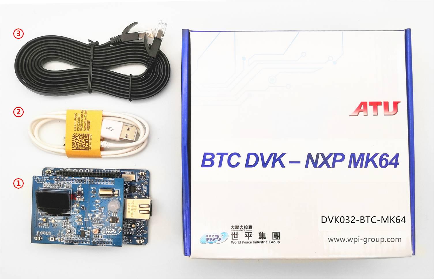DVK032-BTC-MK64
