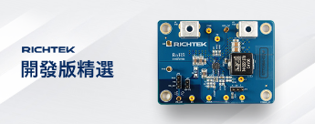 RICHTEK  Module Products