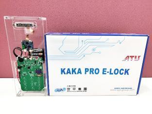 DVK2019-KAKA PRO E-LOCK